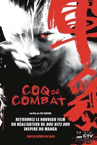 [MULTI] Coq De Combat [DVDRiP]