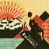 Les sorties d'albums : Semaine 41 (2008)
