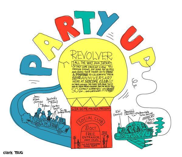 09.10 : Party UP feat. Revolver @ Paris Social Club