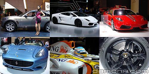Photos et Compte Rendu du Mondial de L'Auto 2008