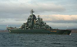La Russie et la Mer des trois mondes...