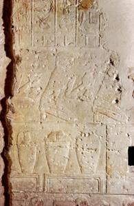 SALLE 4 - LE MASTABA D'AKHETHETEP : III. Intérieur de la Chapelle
