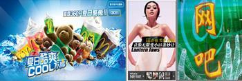 Chronique : La Chine en marche vers la révolution numérique