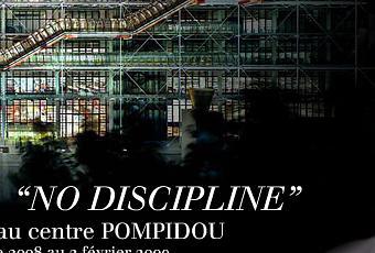 expo ron arad au centre georges pompidou paris paperblog. Black Bedroom Furniture Sets. Home Design Ideas
