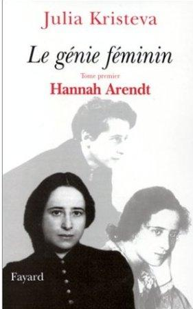 hannah arendt essays in understanding In this essay i will try to the best of my understanding to evaluate and critically analyse subject of violence through the eyes of hannah arendt.