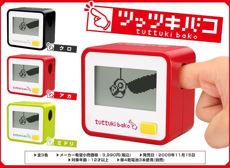 Des ongles lumineux : le nouveau gadget venu du Japon - Elle