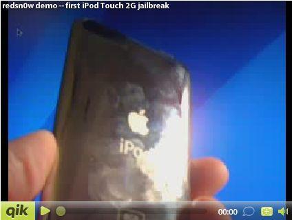 jailbreaktouch2