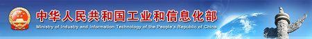 La Chine ferme 277 sites illégaux en dix jours