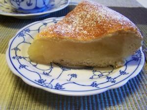 Portion de tarte couverte aux pommes