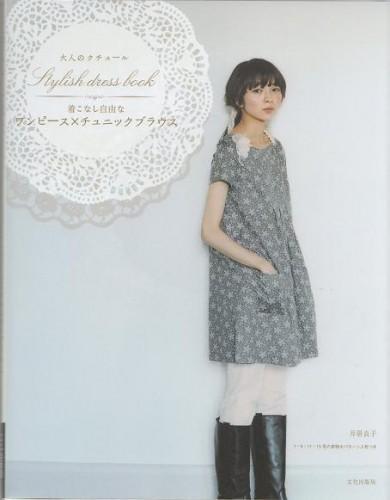 japan_book1.jpg