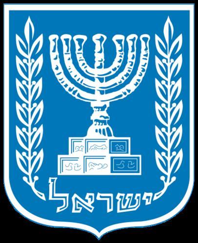 Faut-il exclure Israël de l'ONU ?