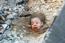Propagande guerre Gaza, détail