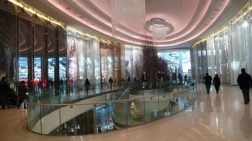 London - Westfield Shopping Center