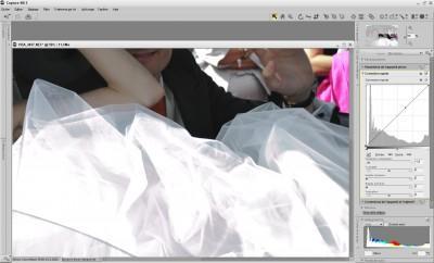 Image 2 : Expo -1.8 dans Capture NX2.