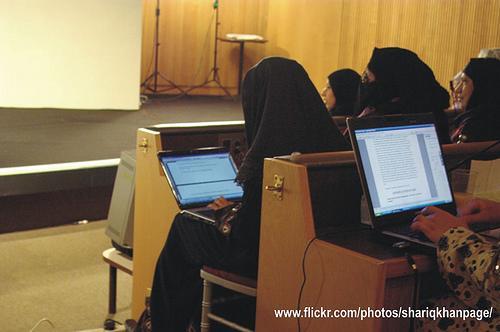 IslamicGoogle, vous connaissiez?