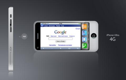 iphone-ultra-4g-2