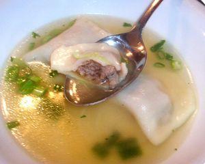 soupe_wonton_1a