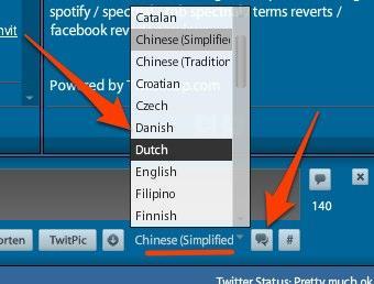 tweetdeck-traduction-1 TweetDeck ajoute la saisie semi-automatique et traduit vos tweets!