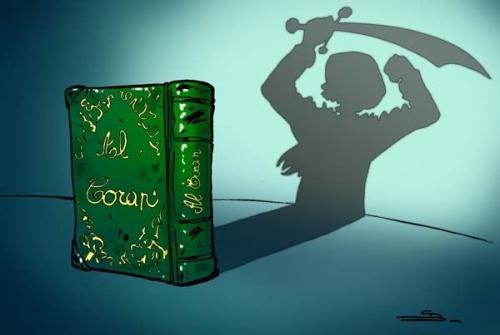 Coran.jpg