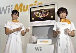2008 : Une année décevante pour les jeux vidéos au Japon