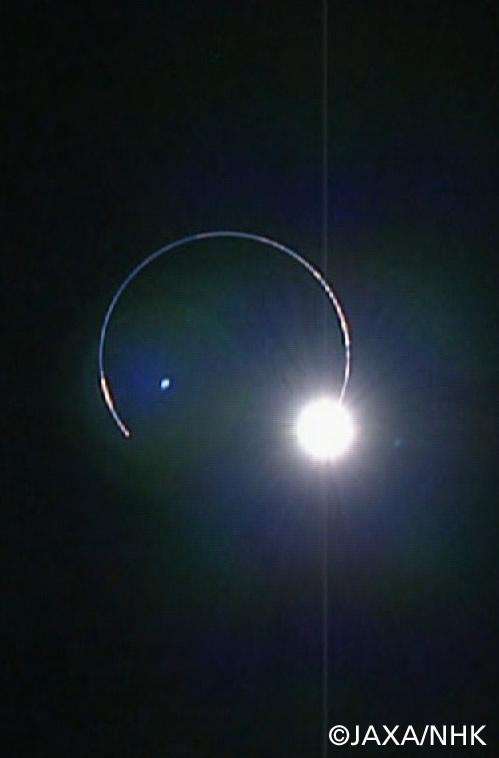 Eclipse du Soleil vue de la Lune par la sonde spatiale Kaguya