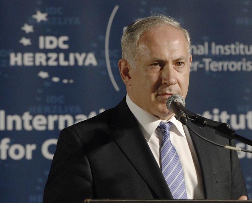 Binyamin Netanyahu Premier ministre