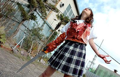 Article : Tokyo Gore Police