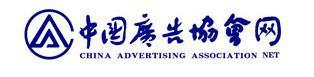 Nouvelles reglementations pour la publicité en ligne