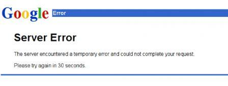 gmail_down.png