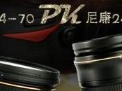 Test comparatif Nikon/Sigma 24-70mm f/2.8