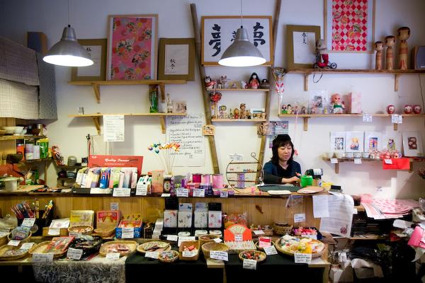 Le japon paris avec la boutique yodoya paperblog - Magasin japonais paris ...