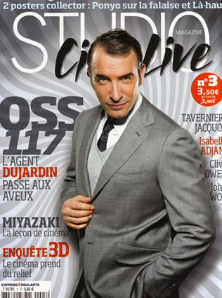 Allocin forum films d bats oss 117 dans studio cin for Agent jean dujardin