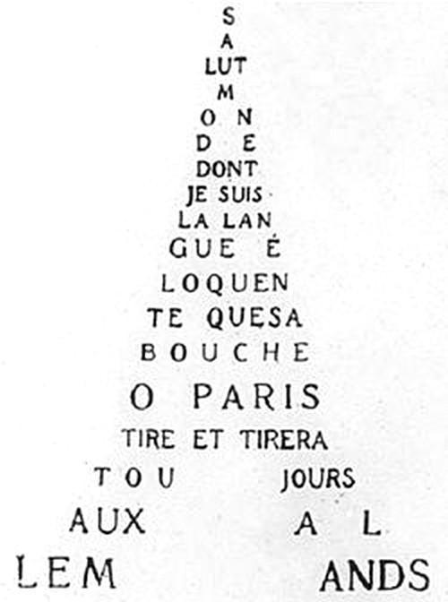 La Tour Eiffel : 120 ans mais pas une ride | À Voir