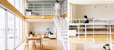 Design japonais sofa en papier paperblog for Meuble japonais muji