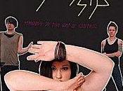 Gossip Standing control (2006)