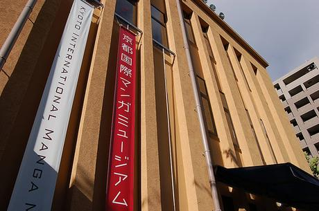 Musée International du Manga, Kyoto