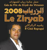 http://media.paperblog.fr/i/193/1939766/rachid-regragui-L-1.jpeg