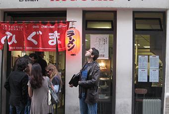 Higuma restaurant japonais paris paperblog for Restaurant japonais cuisine devant vous paris