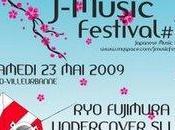 Rappel J-Music Festival