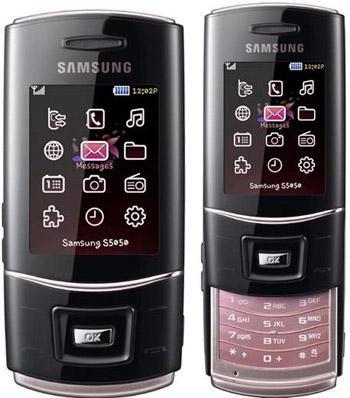 Voici un nouveau téléphone samsung cette fois ci annoncé pour un