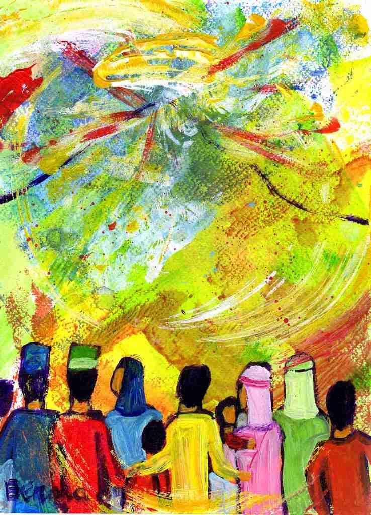 amidah dans Communauté spirituelle