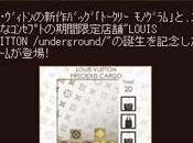 Japon Louis Vuitton lance pour téléphone mobile
