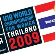 Mondial U19: Rechute fatale ?