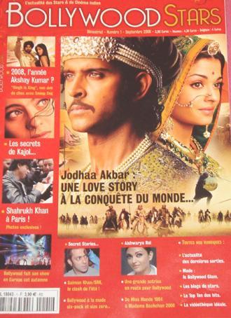 Le magazine Bollywood Stars s'arrête!