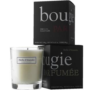 bougie-herme2