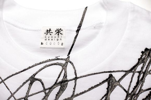 kyouei-design-shirt
