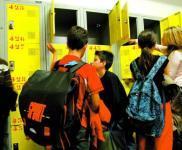 Manuel scolaire numérique : état des lieux en France