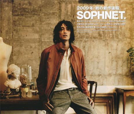 SOPHNET. - A/W '09 LOOKBOOK
