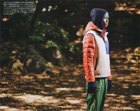 F.C.R.B. - A/W '09 LOOKBOOK & COLLECTION PREVIEW