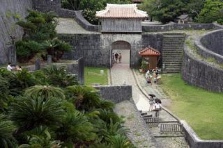 Le château de Shuri